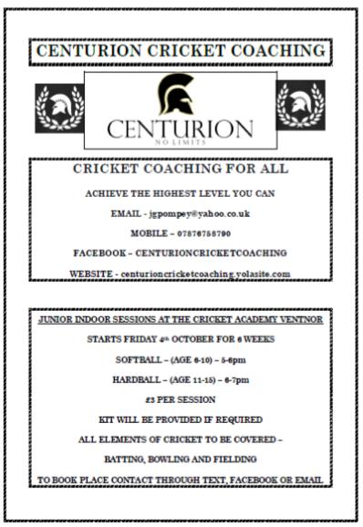 Centurion Cricket Club